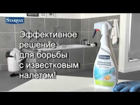 Чем отмыть душевую кабину? как быстро почистить, как очистить от засора, средства для мытья и чистки, как мыть стекло в домашних условиях