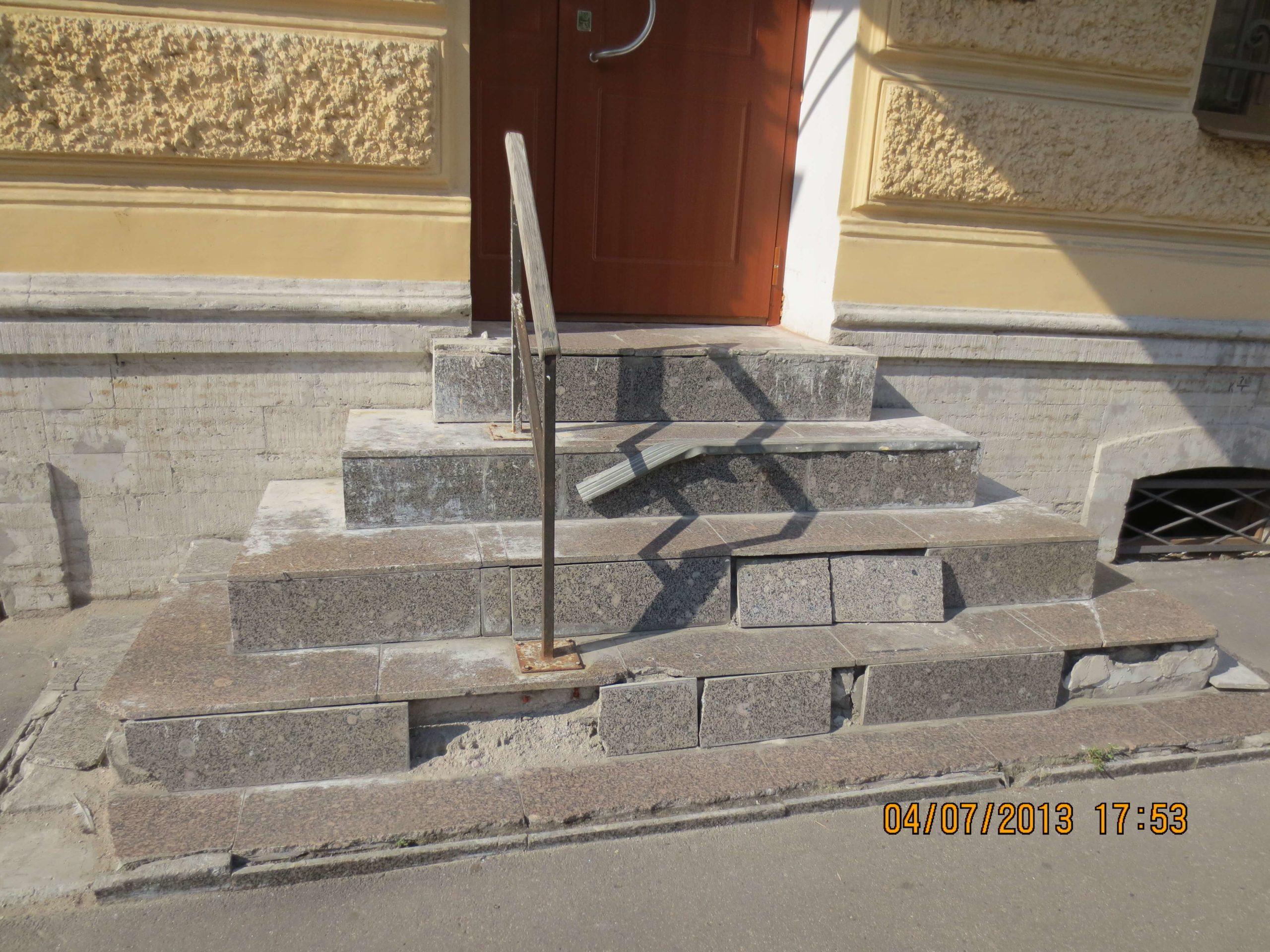 Полукруглое крыльцо из бетона своими руками: чертежи и фото
