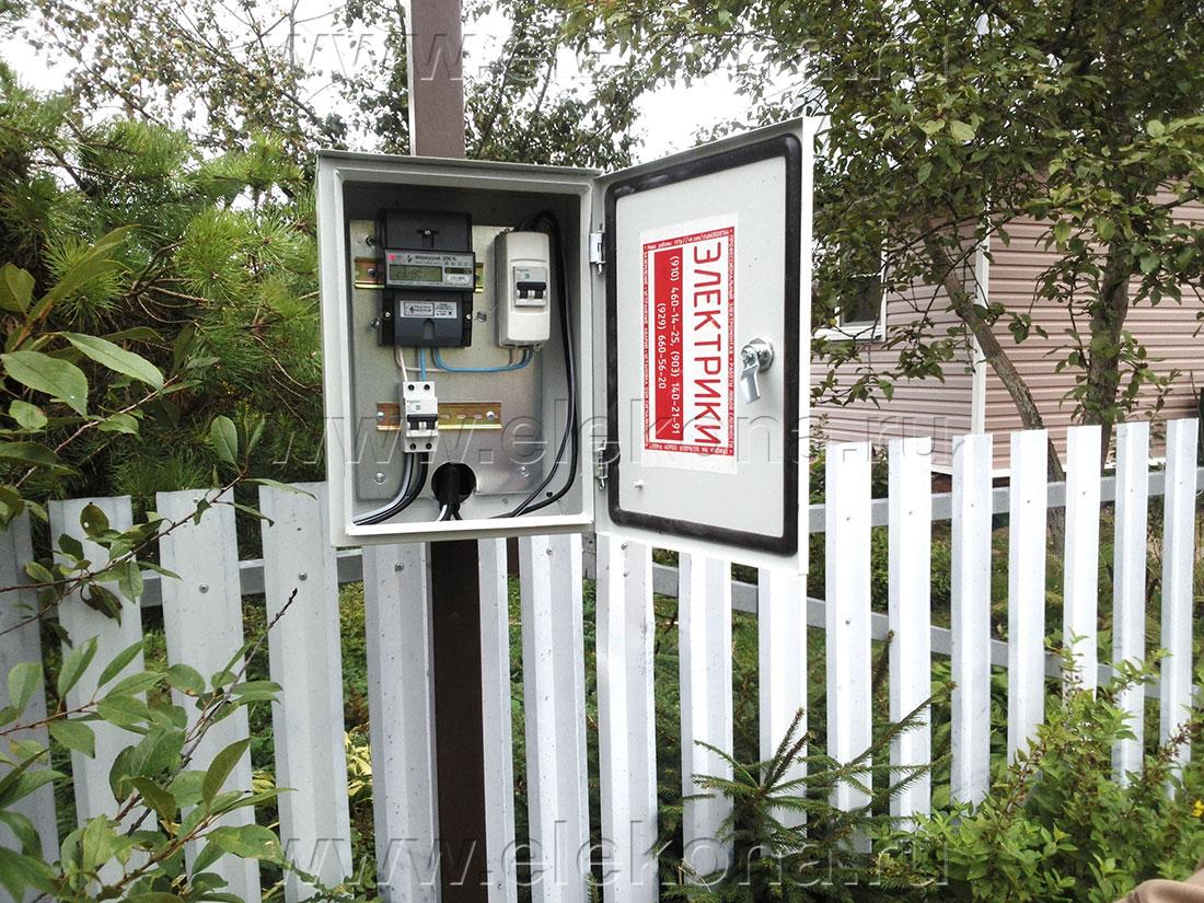 Установка счетчика электроэнергии на столбе: требования к установке