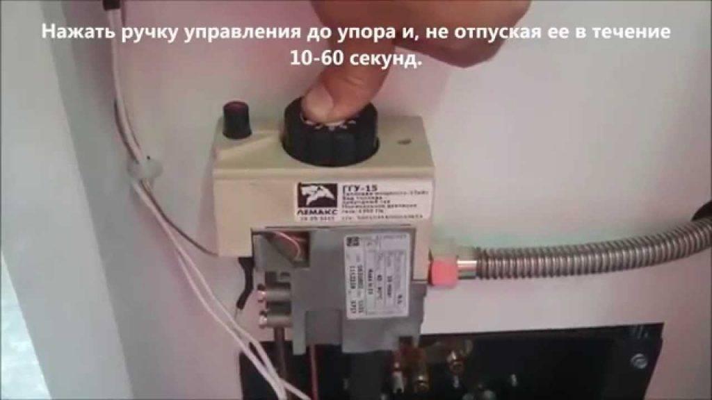 Газовый котел vaillant: инструкция по эксплуатации, обслуживание, первый запуск и подключение комнатного термостата