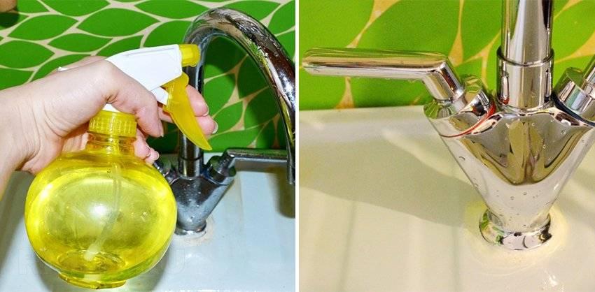 Как очистить кран смесителя в ванной от известкового налета в домашних условиях?