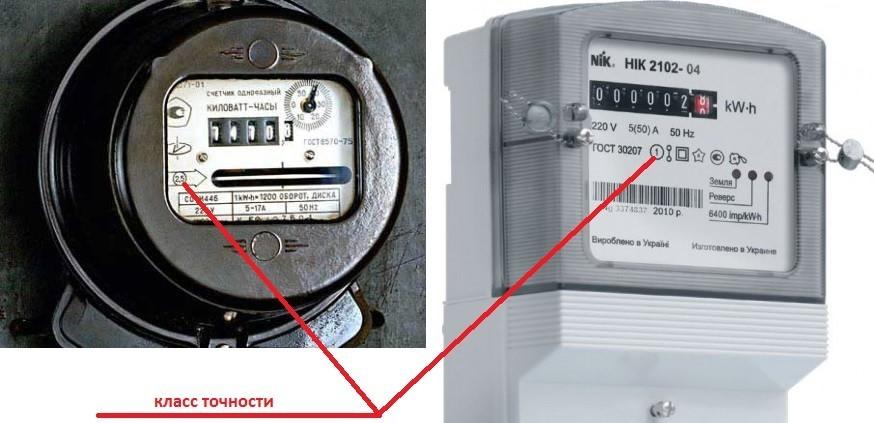 Замена электросчетчика своими руками
