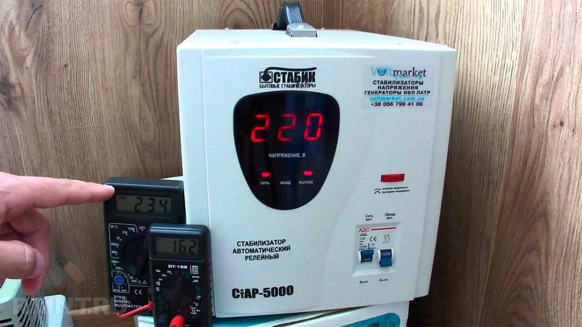 Какой стабилизатор лучше для газового котла?
