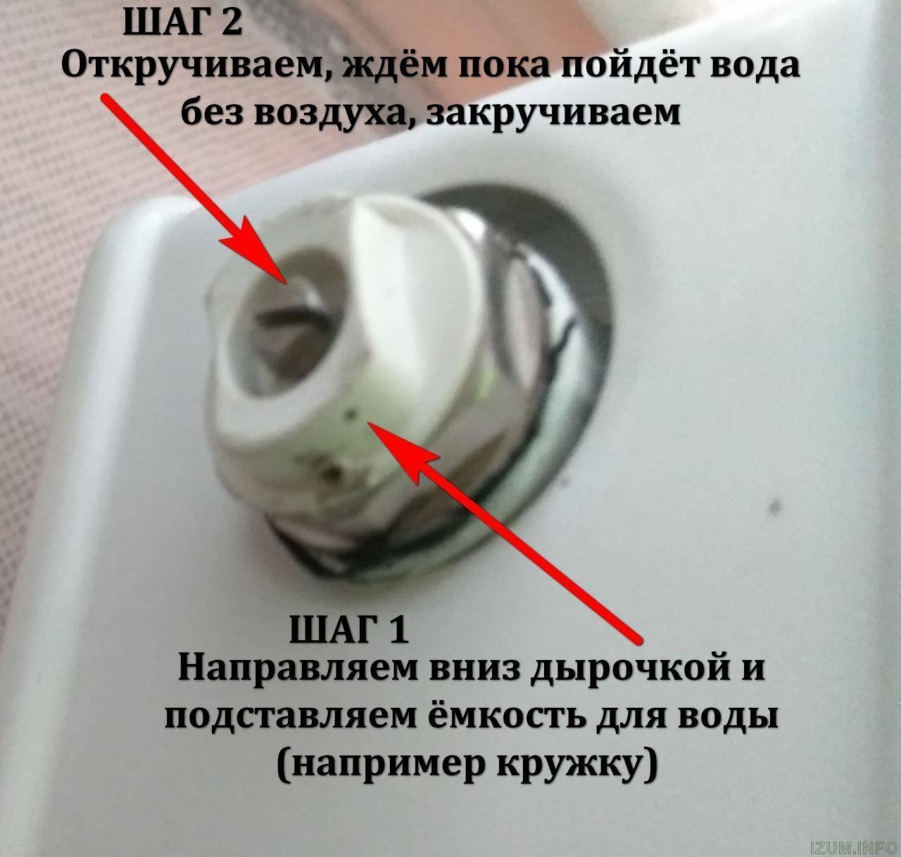 Кран маевского на батарее: принцип работы, разновидности
