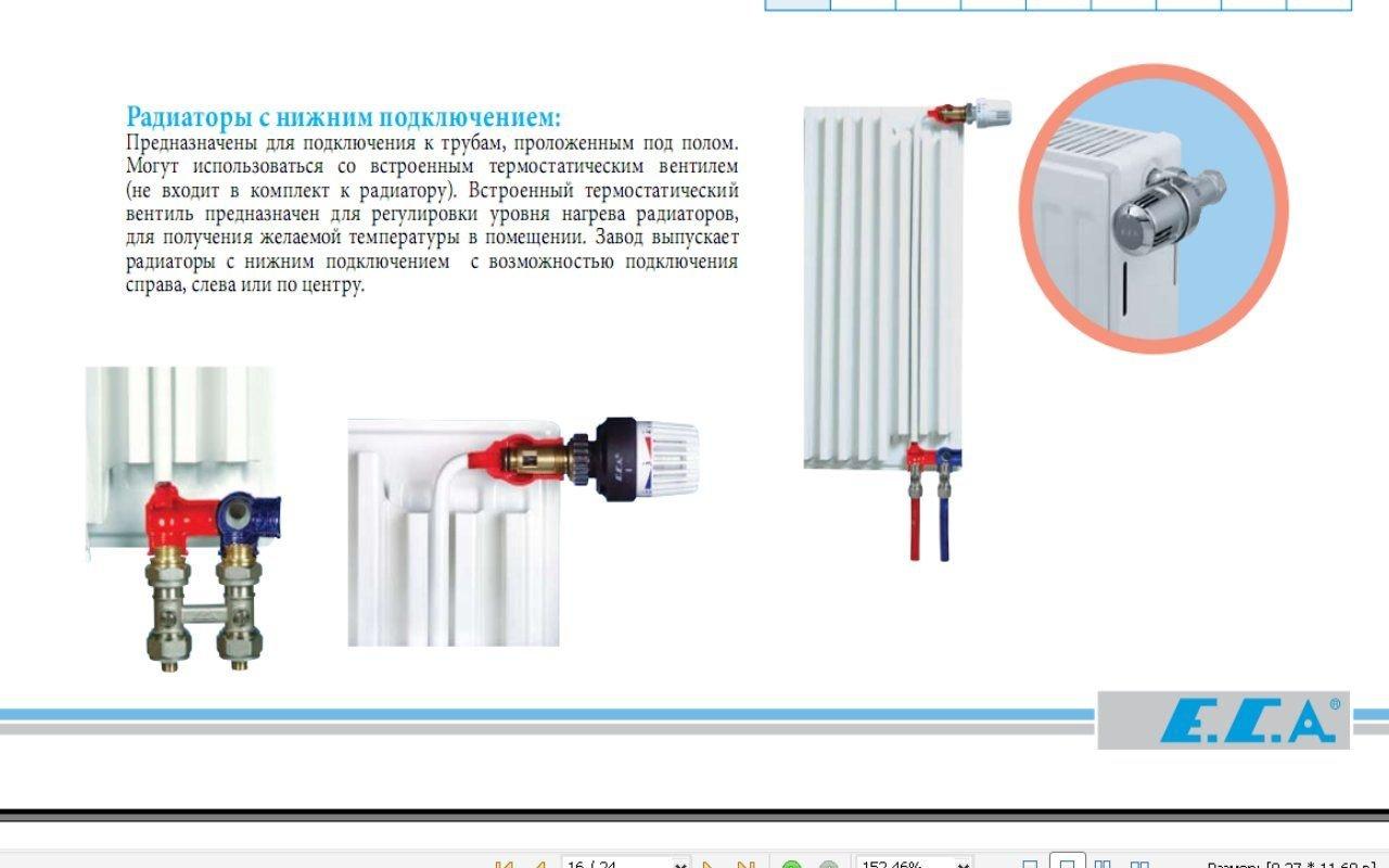 Термоголовка для радиатора: принцип работы и инструкция по правильной установке
