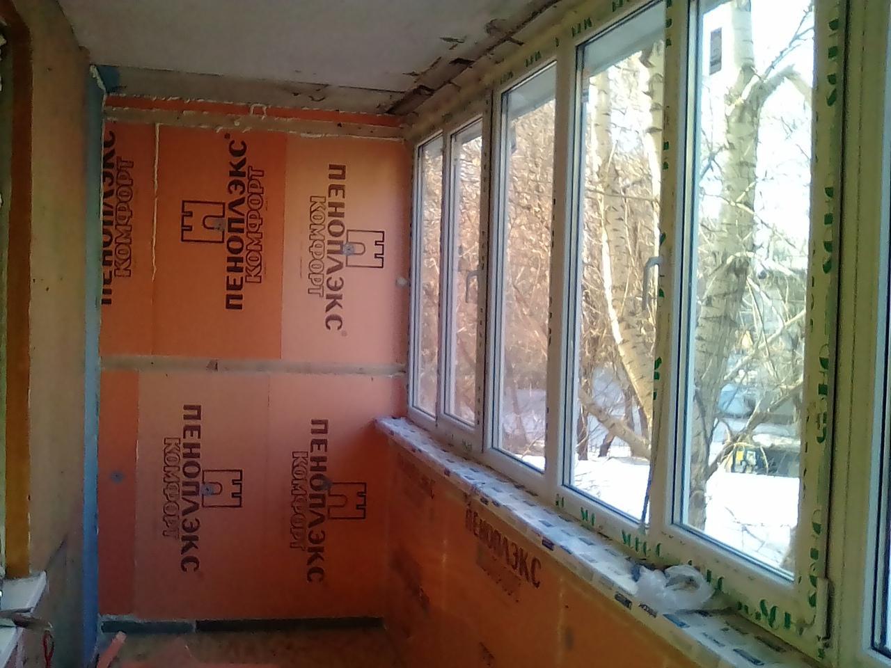 Утепление лоджии и балкона с панорамный остеклением