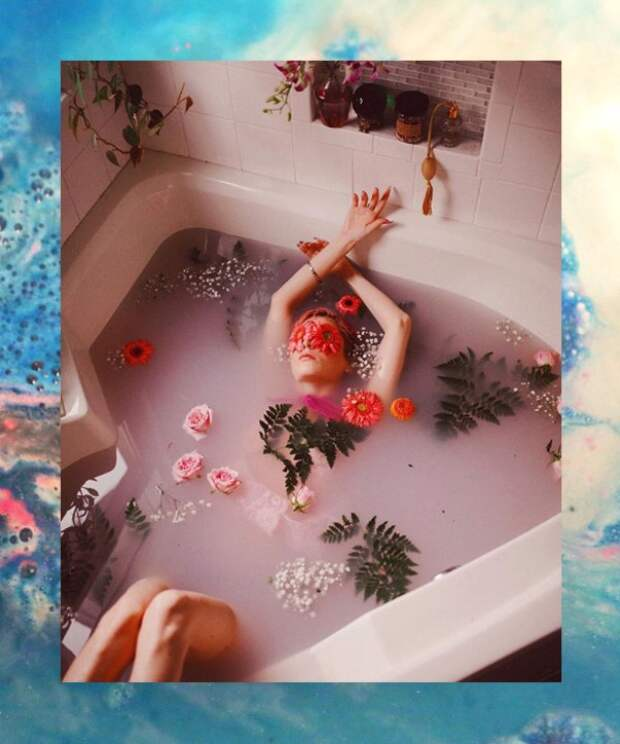 Когда мы принимаем ванну. / квизико!