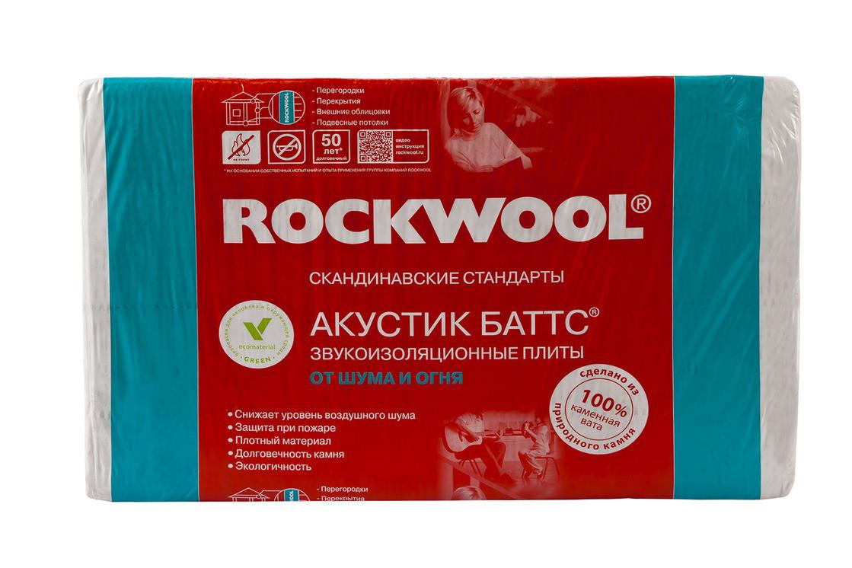 Советы мастеров о свойствах и применении звукоизоляции rockwool акустик баттс