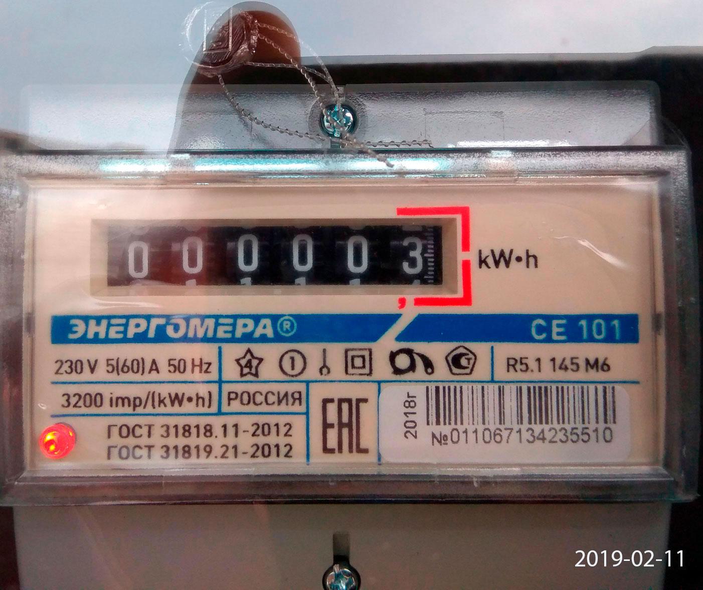 Где номер счетчика воды на счетчике: где находится заводской № на приборе учета холодного и горячего водоснабжения, где еще посмотреть серийник?