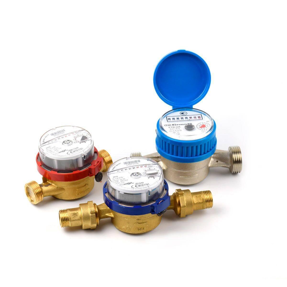 Как выбрать счетчик для воды в квартире правильно: виды водомеров и их характеристики, список лучших производителей