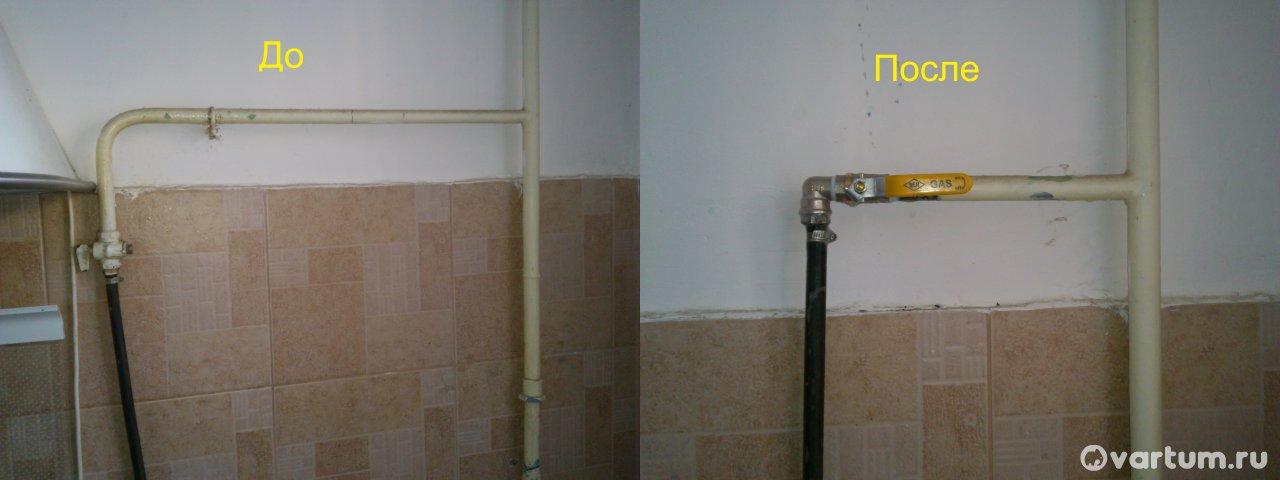 Как выполнить перенос газовой трубы в квартире – правила, нормы