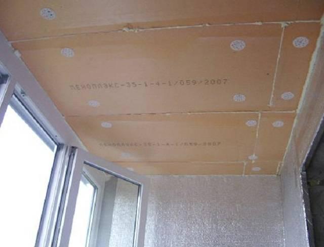 Почему утеплять потолок на балконе нужно и важно?