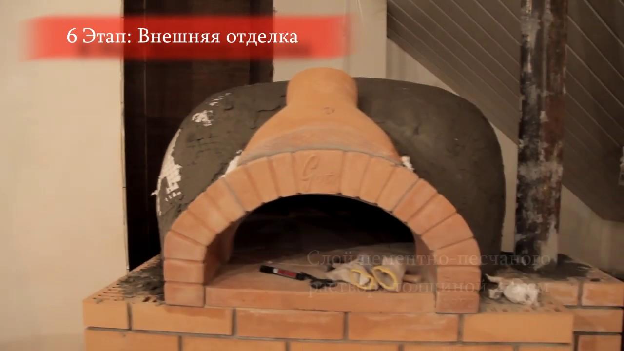 Как построить на даче печь для пиццы и хлеба на дровах - жми!