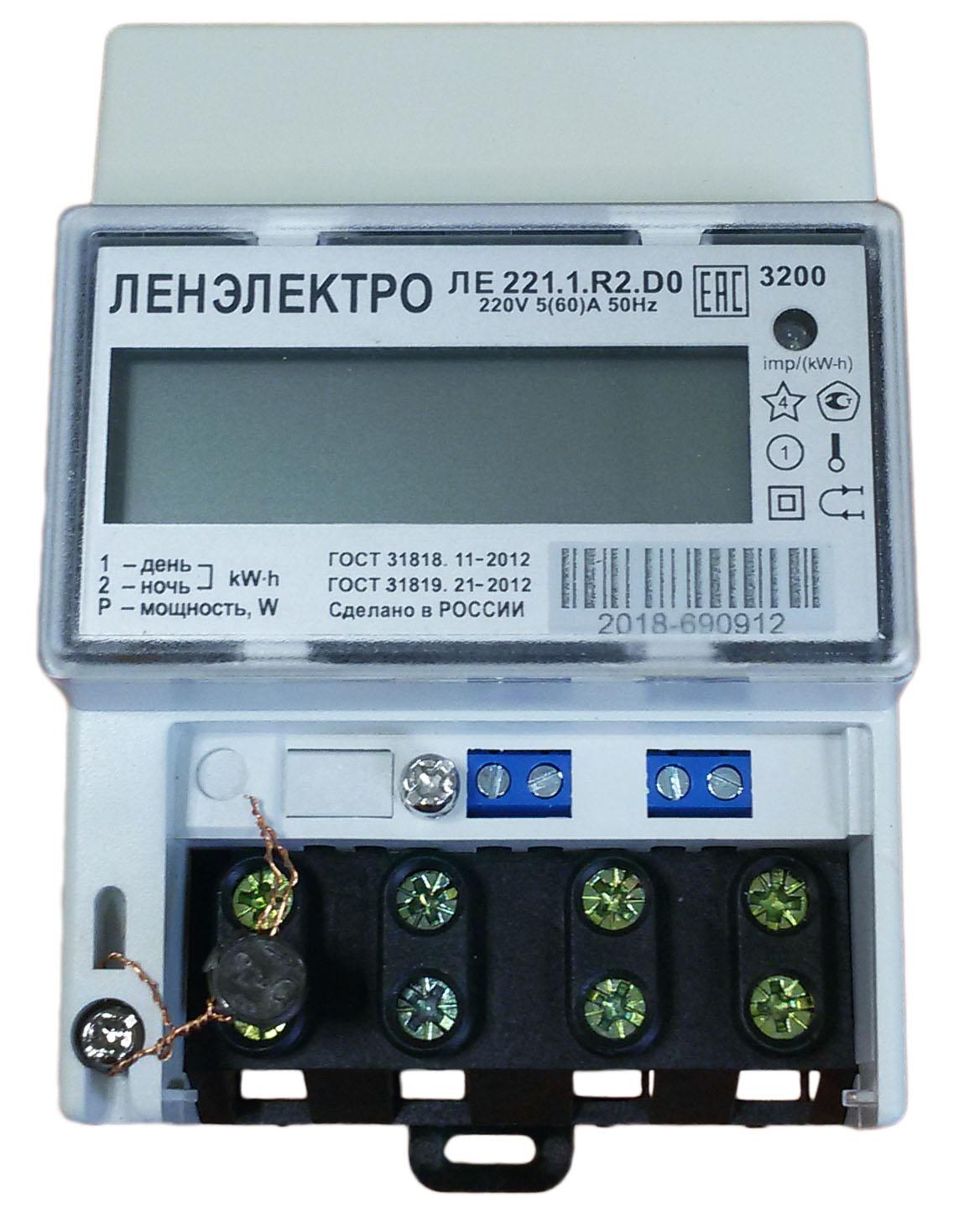 Что такое однофазный однотарифный счетчик электроэнегрии