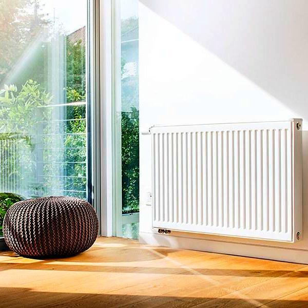Радиаторы отопления высота 200 мм