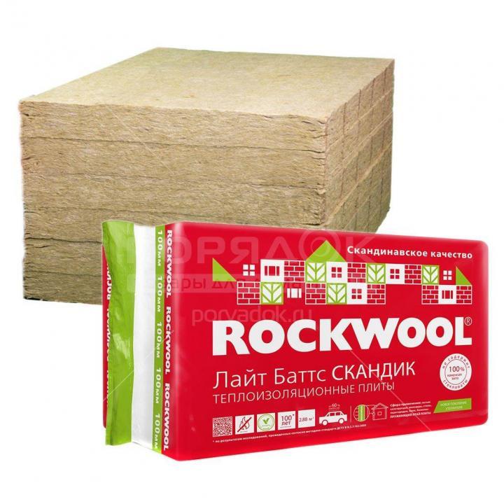 Rockwool «лайт баттс»: минераловатные плиты «скандик» размером 1000х600х50, утеплитель толщиной 50 мм