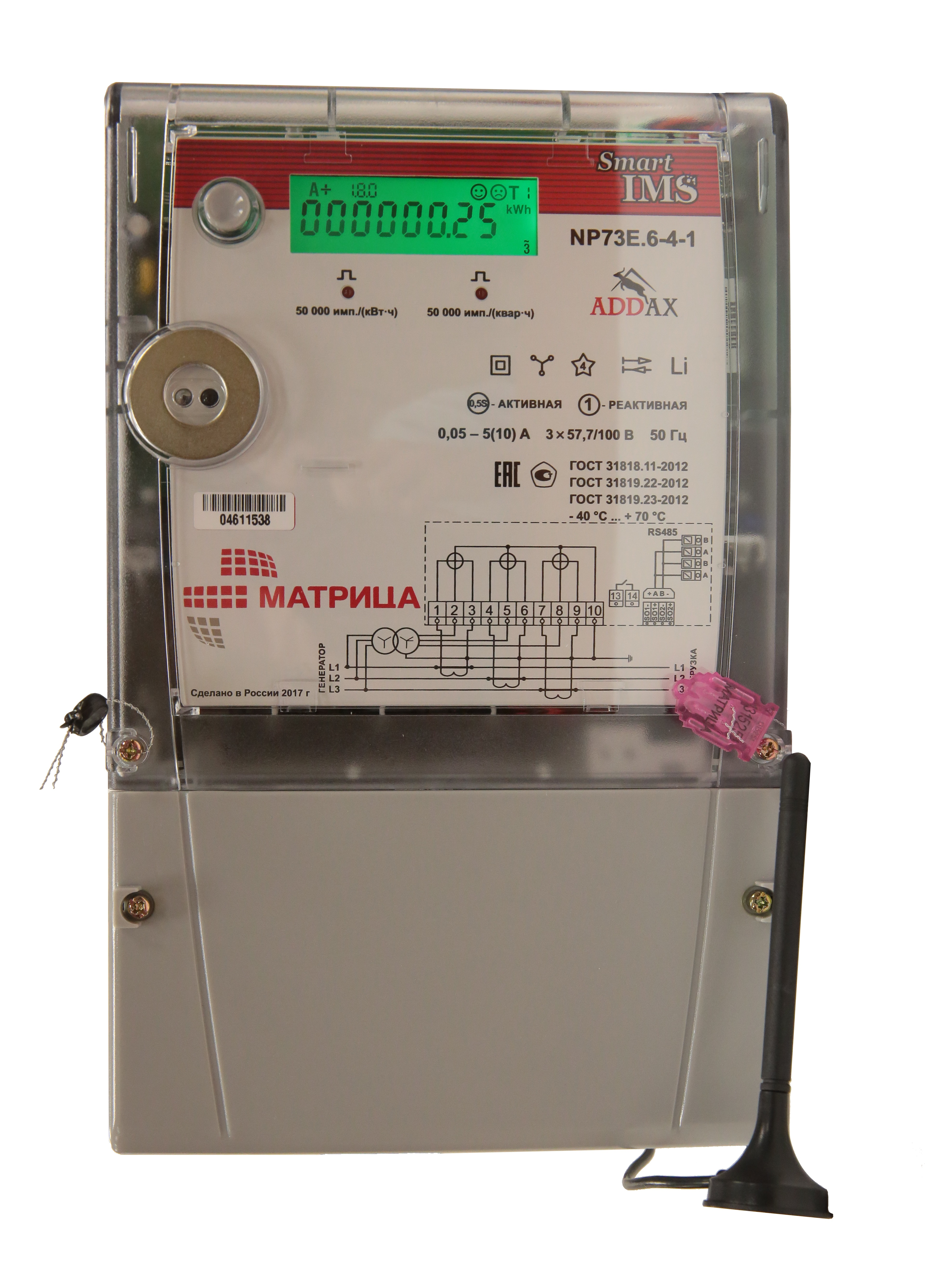 Преимущества использования счетчиков электроэнергии матрица - жми!