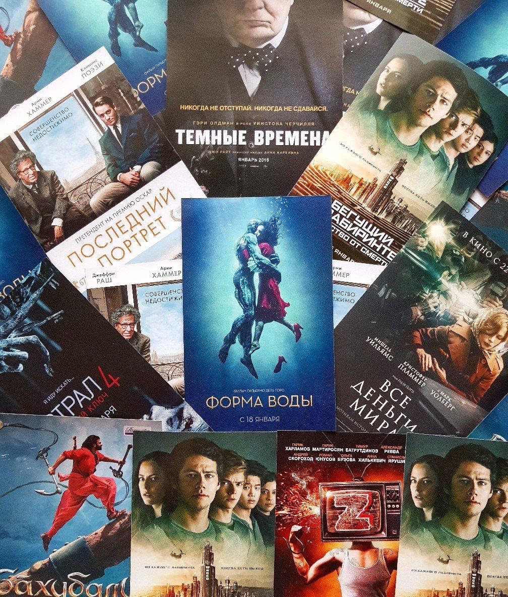 Что посмотреть на январских праздниках в кино - фильмы января