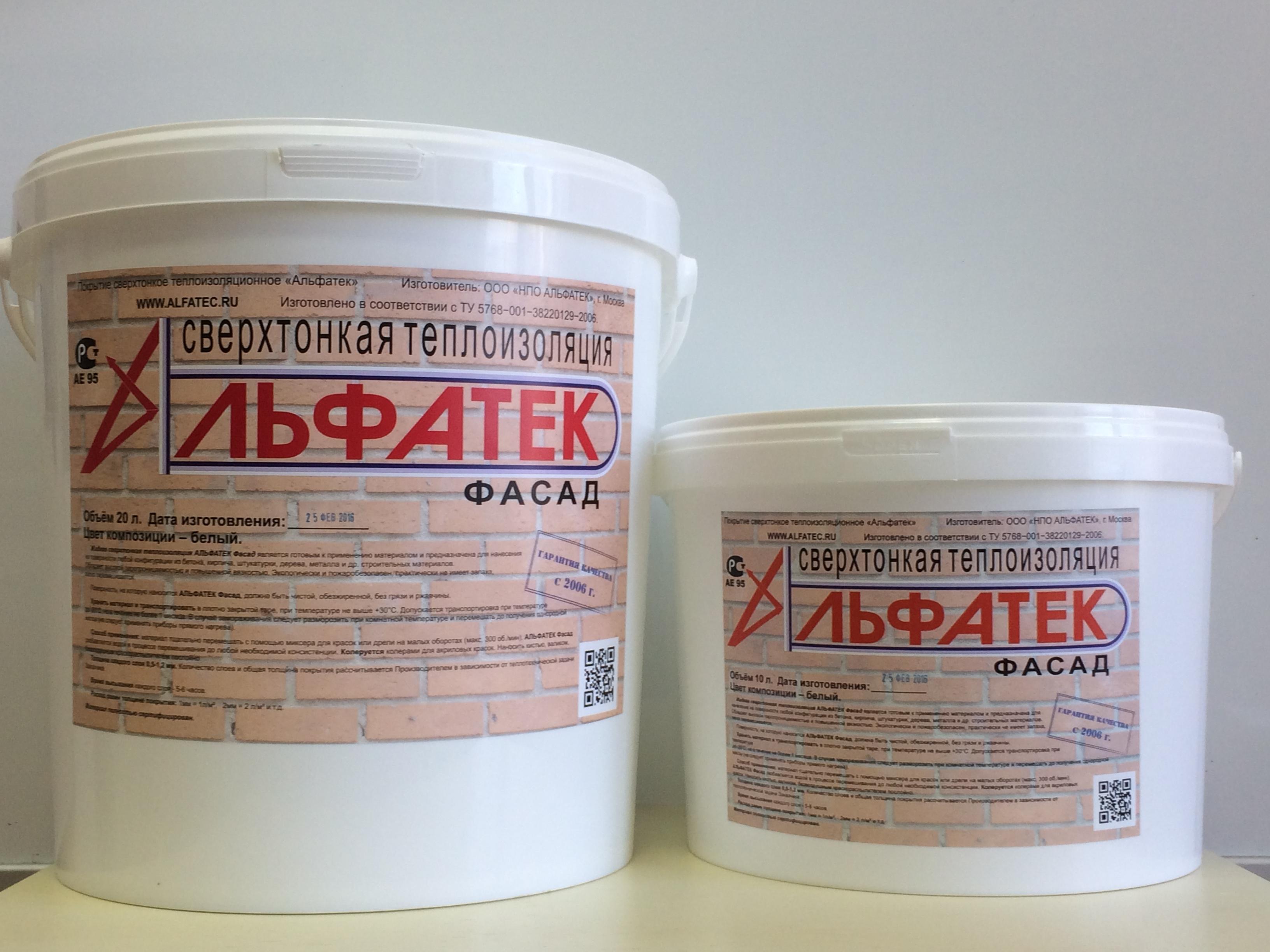 Жидкая теплоизоляция: правда и вымысел об этом материале жидкая теплоизоляция: правда и вымысел об этом материале |