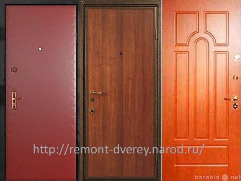 Утепляем входную дверь в квартире своими руками