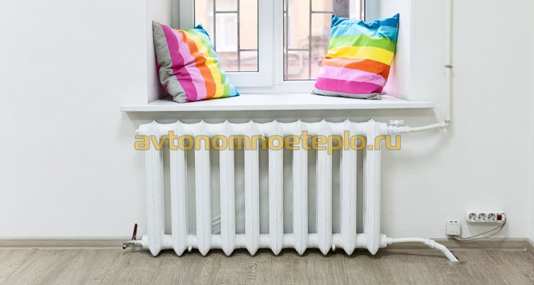 Когда радиаторы горячие, а в квартире холодно: варианты решений