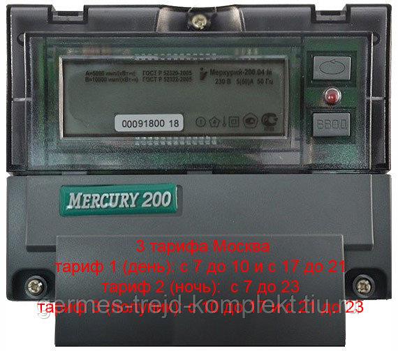 Меркурий 230 ам 03 как считать показания. как правильно снимать показания со счетчиков электроэнергии