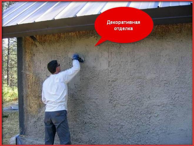 Дом из соломы: использование прессованных соломенных блоков, панелей для строительства своими руками, современные технологии возведения экодомов, отзывы, цена.