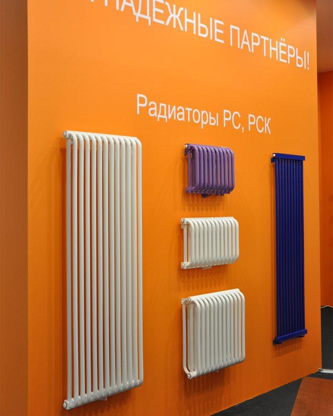Радиатор отопления высота 200 мм