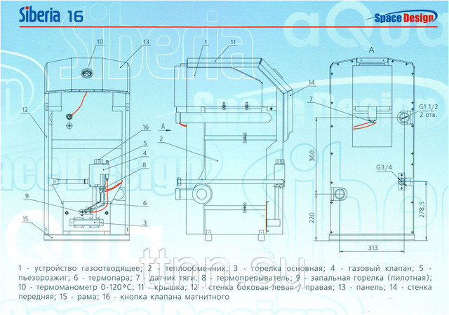 Обзор газовых котлов siberia