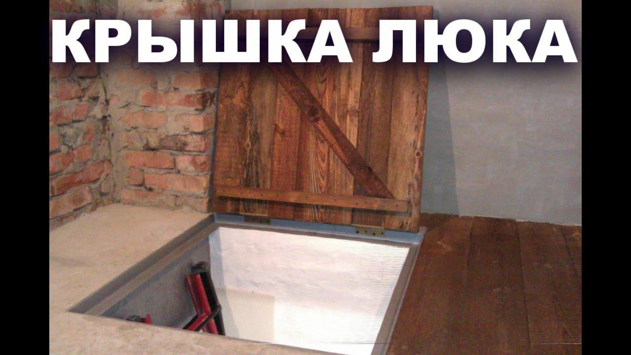 Как утеплить погреб от пола до потолка?