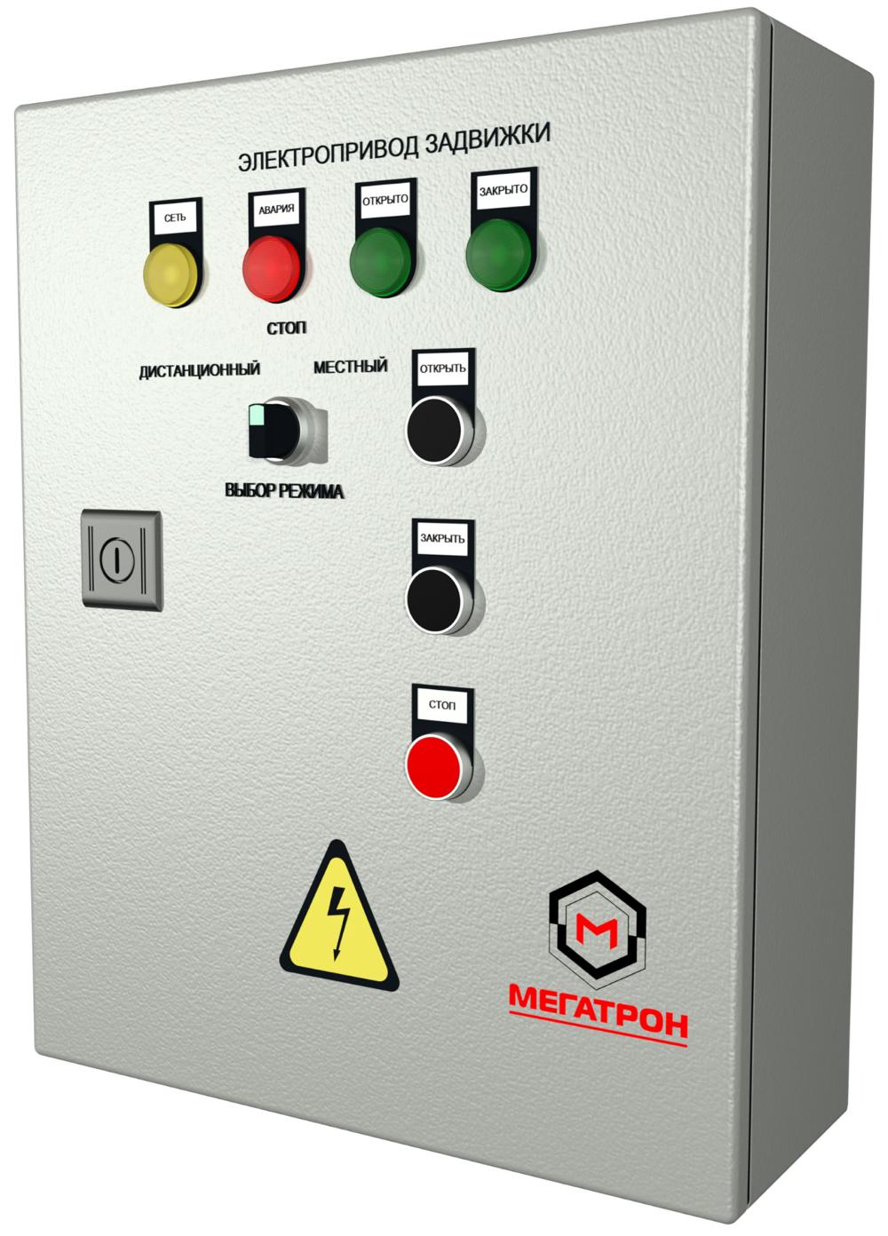 Многофункциональный шкаф управления насосами: преимущества установки