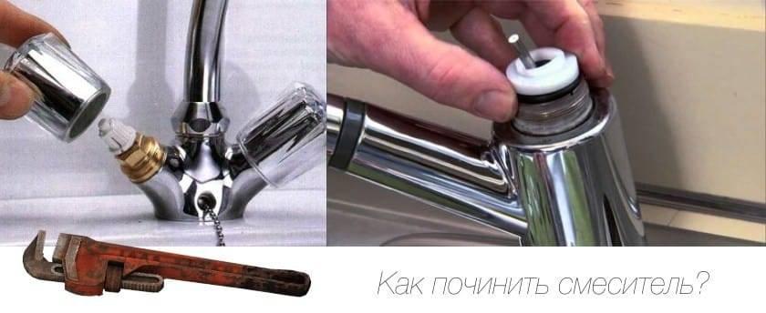 Как починить кран в ванной, если он капает: эффективные способы ремонта своими руками