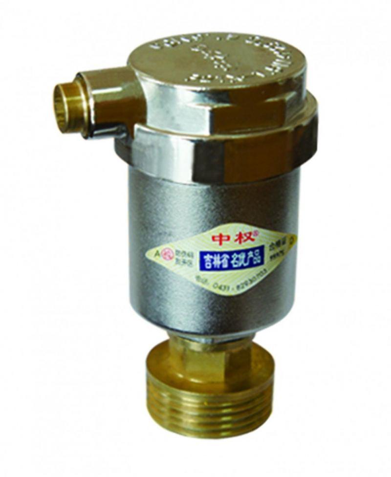 Клапан сброса избыточного давления воздуха