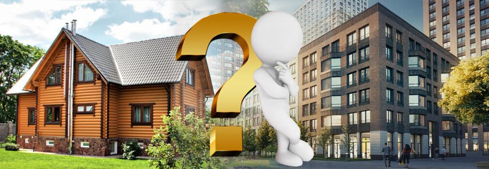 Что лучше покупать в подмосковье: коттедж или квартиру?