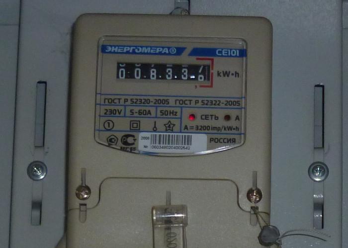 Почему счетчик электроэнергии много мотает: причины и их устранение