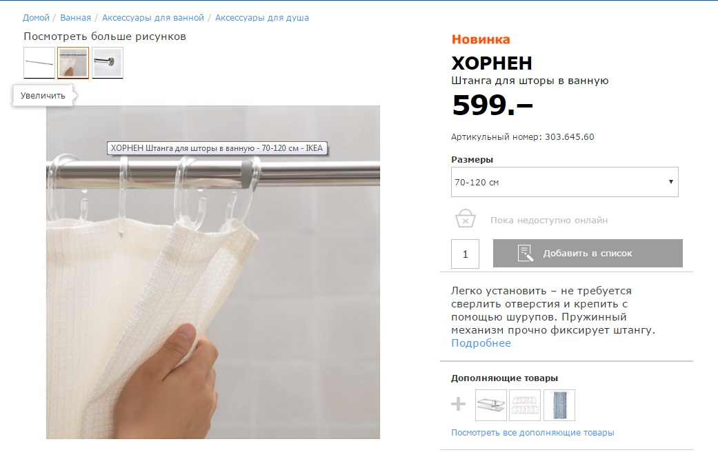 Супер-идеи для шторки в ванной – какую лучше купить