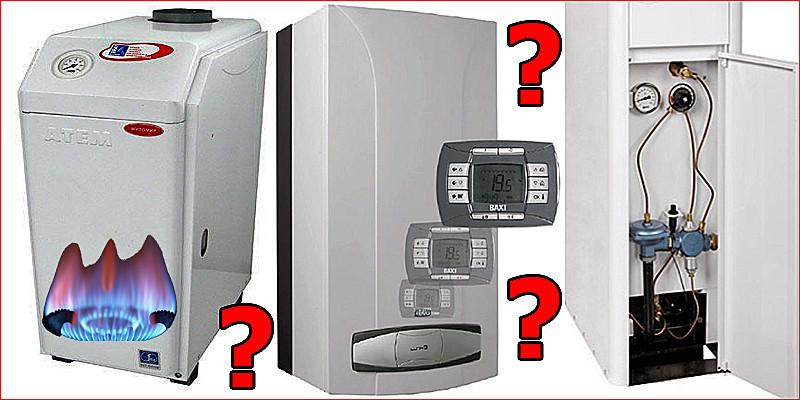 Комбинированный котел для отопления дома: критерии выбора, виды и характеристики