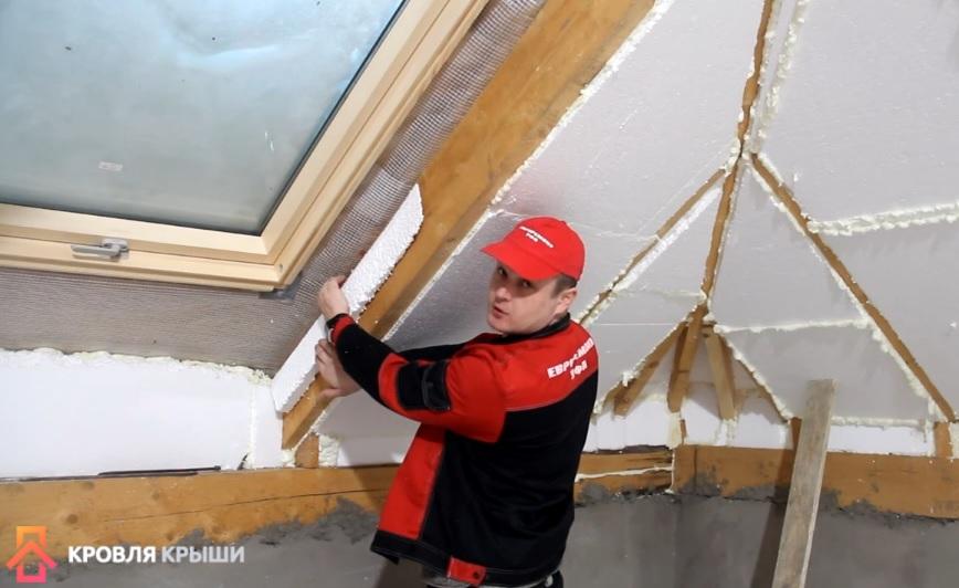 Утеплять пенопластом мансарду изнутри можно Если вам не жалко свою крышу