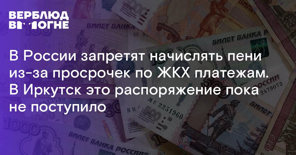 Сроки оплаты электроэнергии физическими лицами в москве