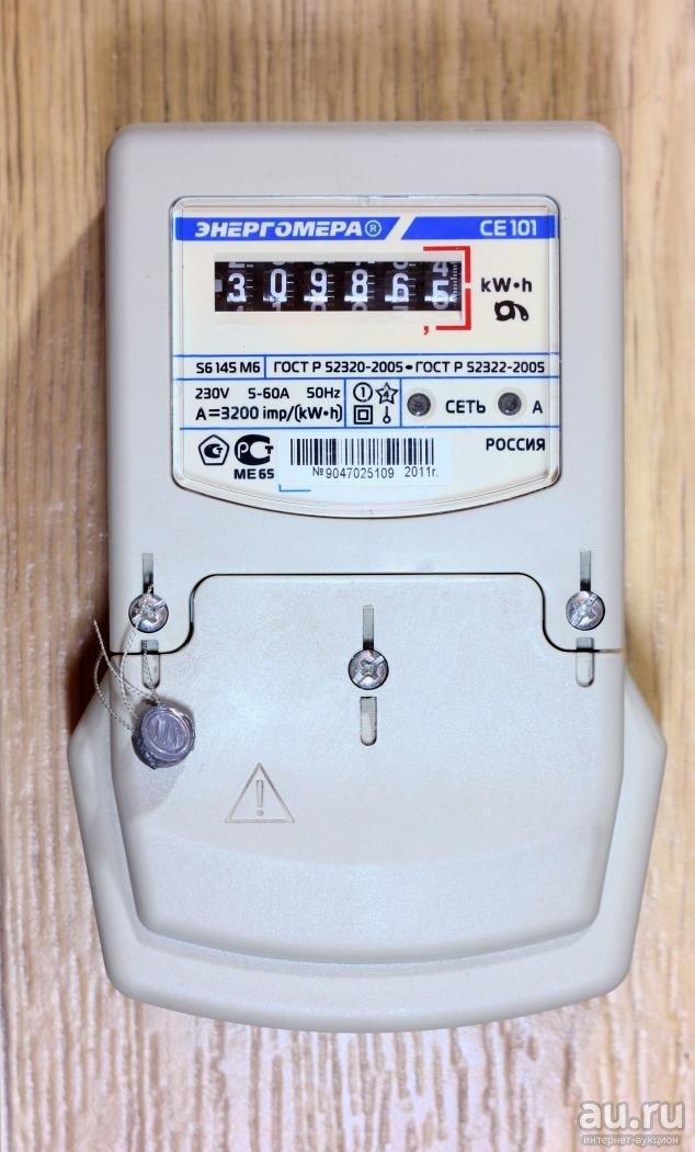Правила установки счетчика электроэнергии в частном доме - жми!