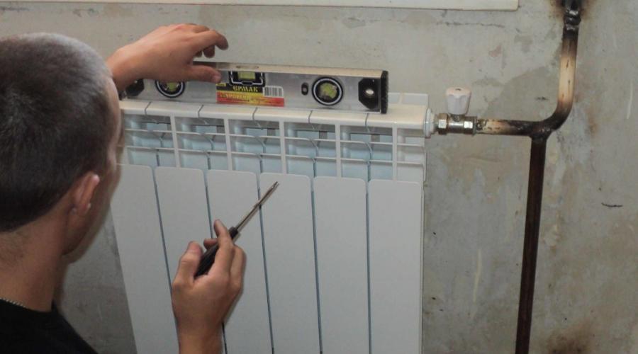 Замена батарей отопления в квартире через ук (жэк)