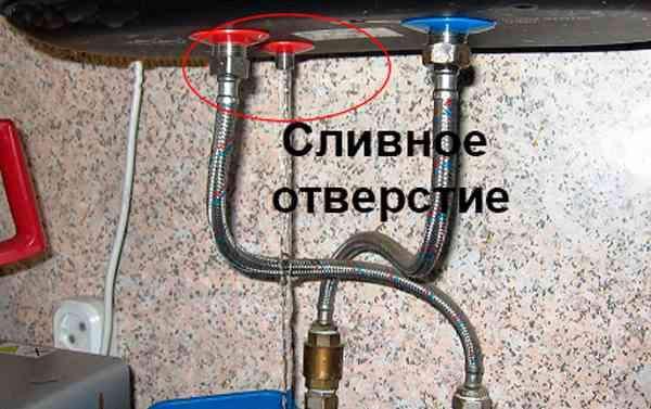 Сливаем воду из бойлера на зиму - аристон, термекс и другие варианты с видео