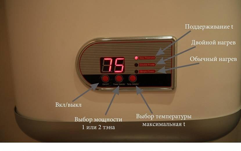 Руководство по эксплуатации, инструкция электрических водонагревателей термекс серий rzl, rzb, rsd