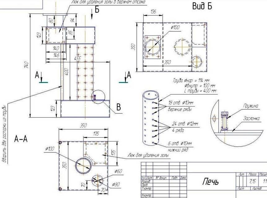Печь на отработке: виды, устройство, чертежи, инструкция по изготовлению своими руками (фото & видео) +отзывы