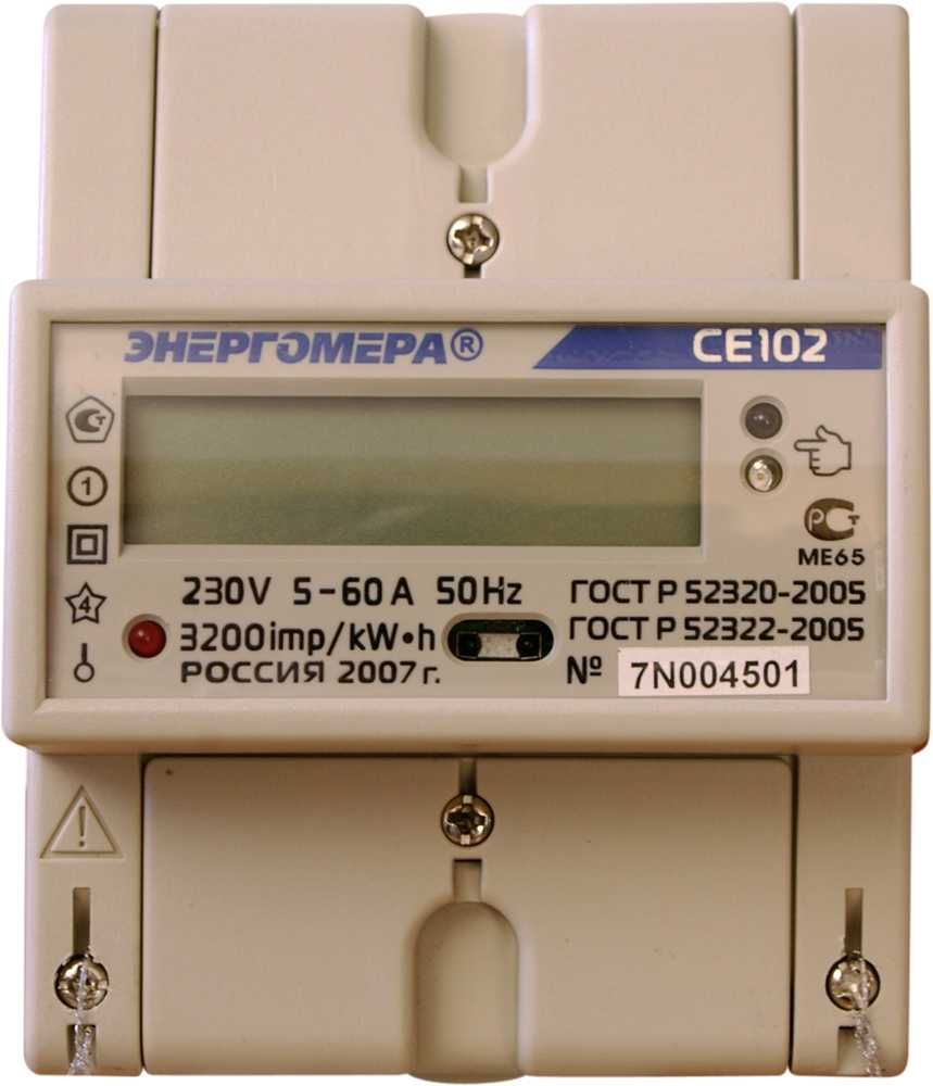 Своими руками: подключение двухтарифного электросчетчика: схема, видео, инструкция, как сделать самому, ремонт и строительство