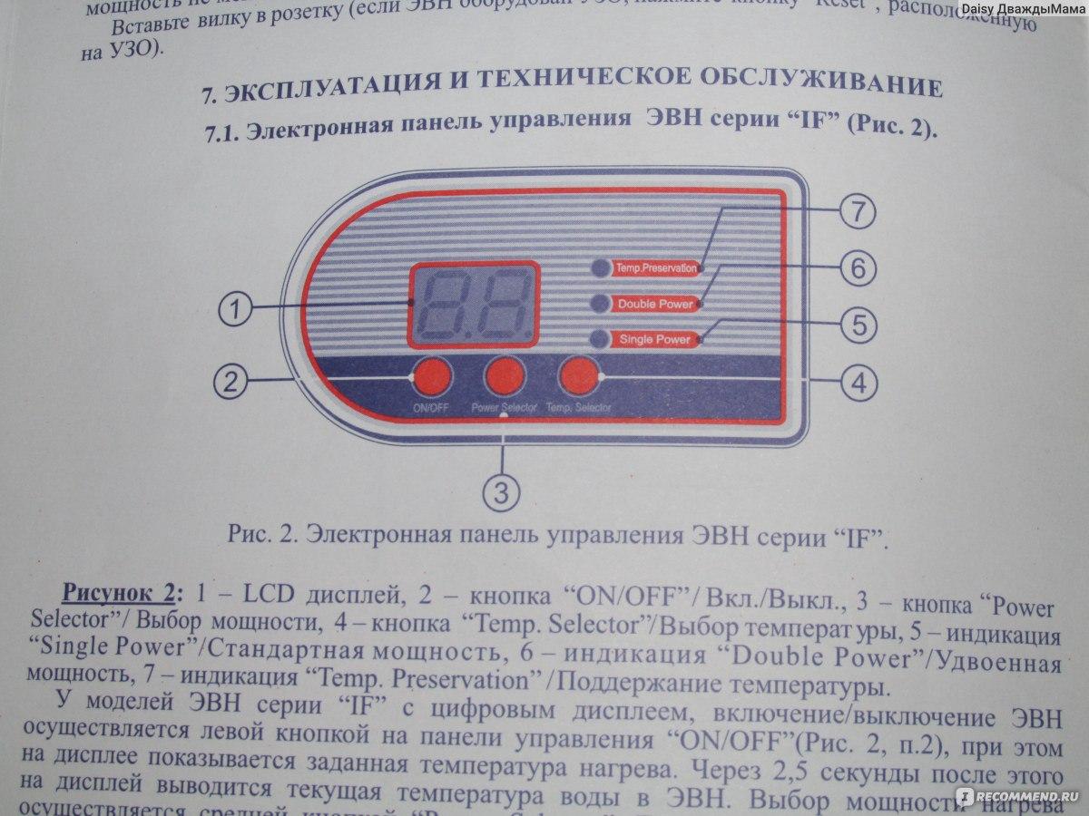 Водонагреватель термекс 50 и 80 литров: инструкция по применению и установке
