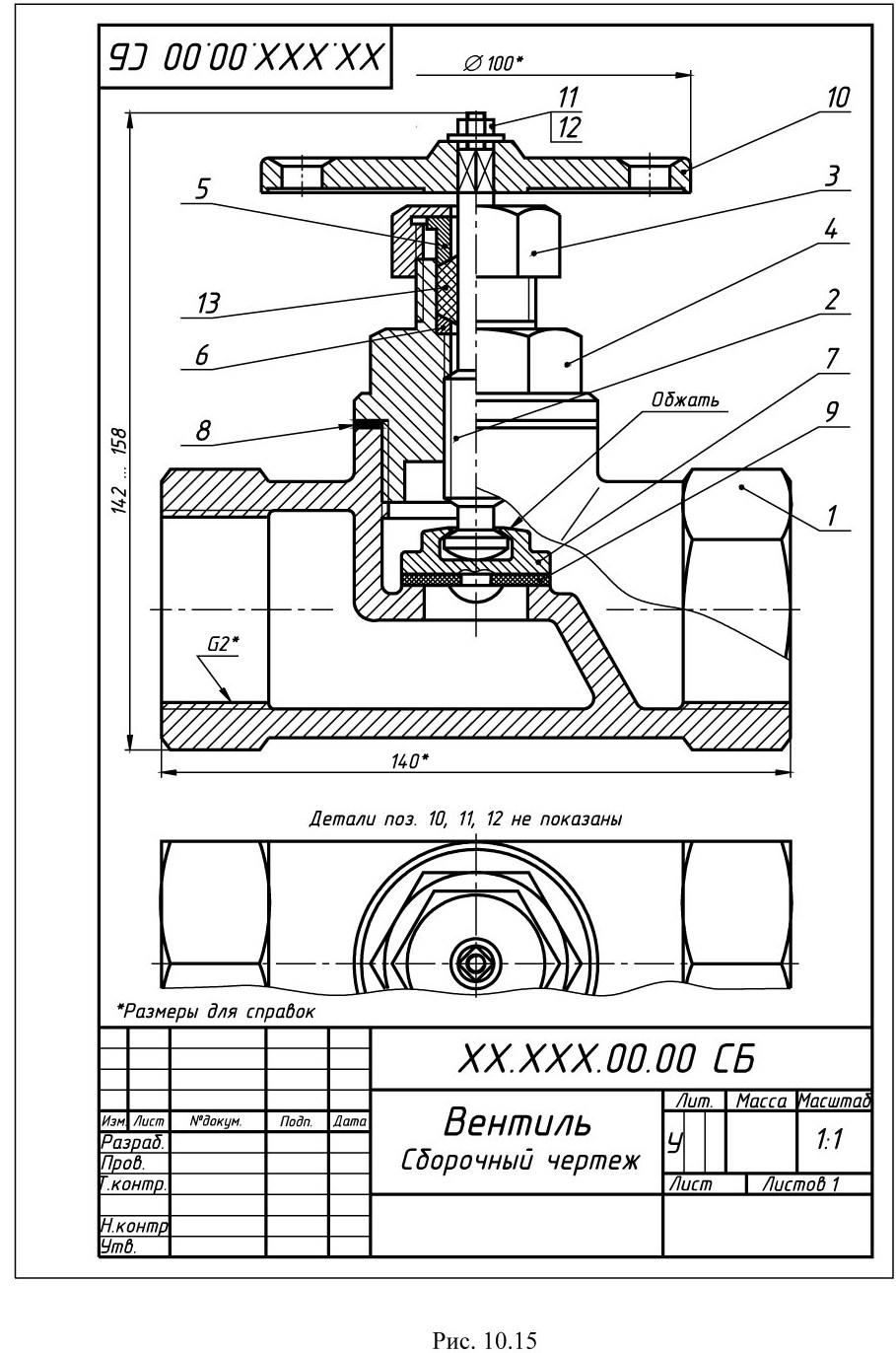 Вентиль для воды: правила выбора и инструкция по установке