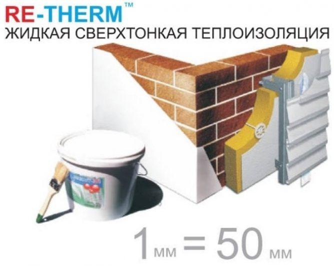 Жидкий керамический утеплитель - что такое и его преимущества