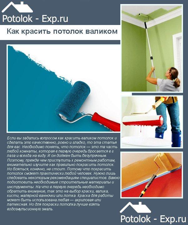 Порошковая покраска в домашних условиях - правила покраски и советы по ее применению