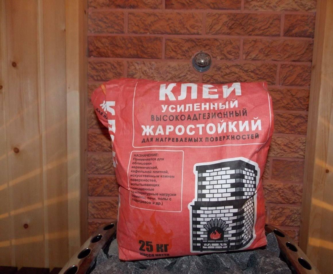 Термостойкий клей для плитки: жаростойкие и огнеупорные клеящие составы для печи, как выбрать жаропрочный клей
